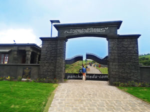 Panchalimedu Tourism