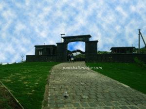 Panchalimedu-Eco Tourism